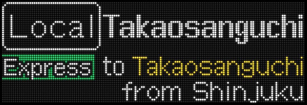 f:id:Rapid_Express_KobeSannomiya:20201008220835j:plain