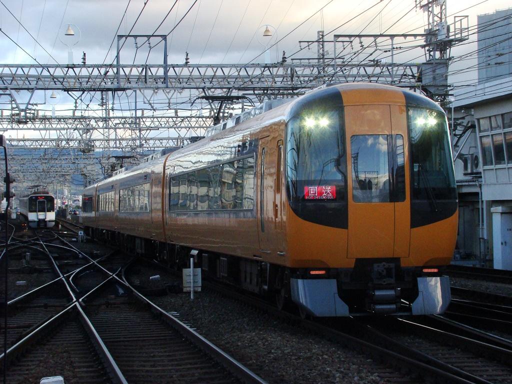 f:id:Rapid_Express_KobeSannomiya:20201008224303j:plain