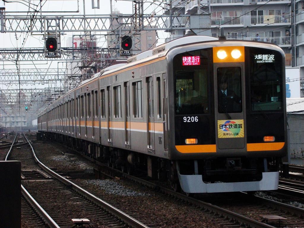 f:id:Rapid_Express_KobeSannomiya:20201009211114j:plain