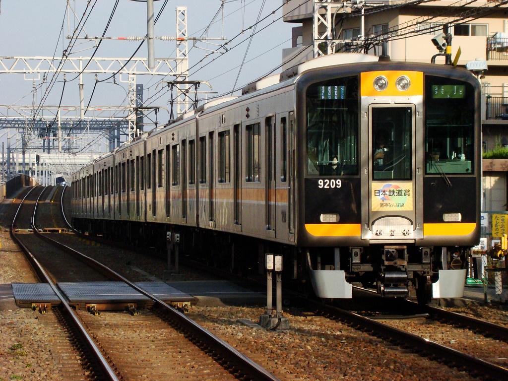 f:id:Rapid_Express_KobeSannomiya:20201014225743j:plain