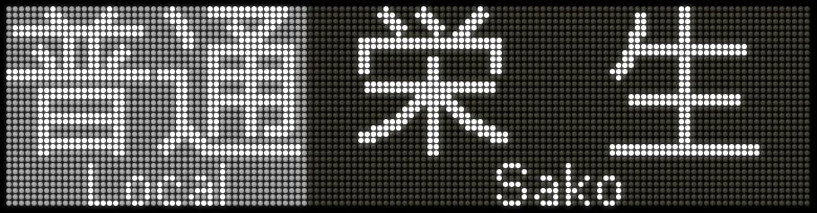 f:id:Rapid_Express_KobeSannomiya:20201015180752p:plain