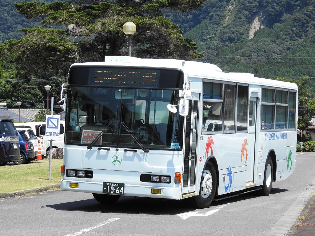f:id:Rapid_Express_KobeSannomiya:20201020195052j:plain