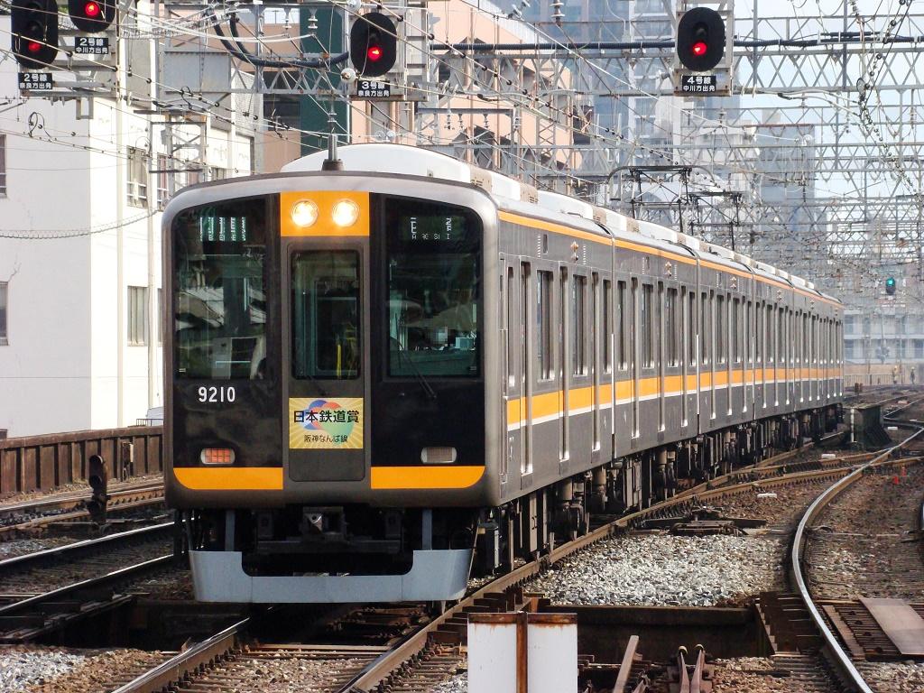 f:id:Rapid_Express_KobeSannomiya:20201021211650j:plain