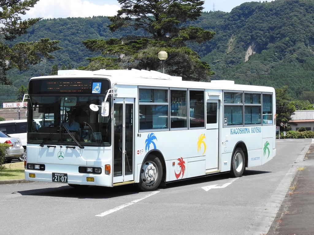 f:id:Rapid_Express_KobeSannomiya:20201022191430j:plain