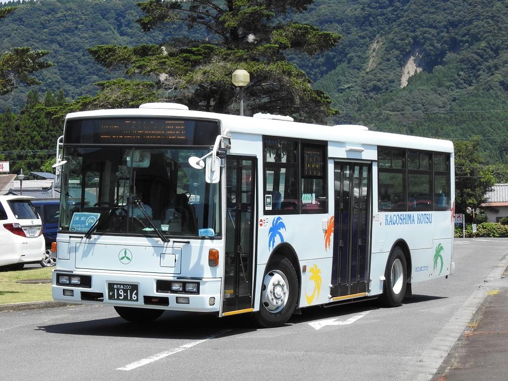 f:id:Rapid_Express_KobeSannomiya:20201023192604j:plain