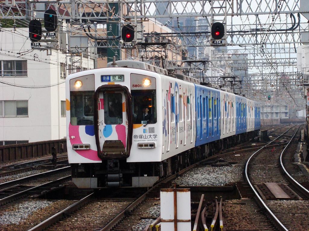 f:id:Rapid_Express_KobeSannomiya:20201024205622j:plain