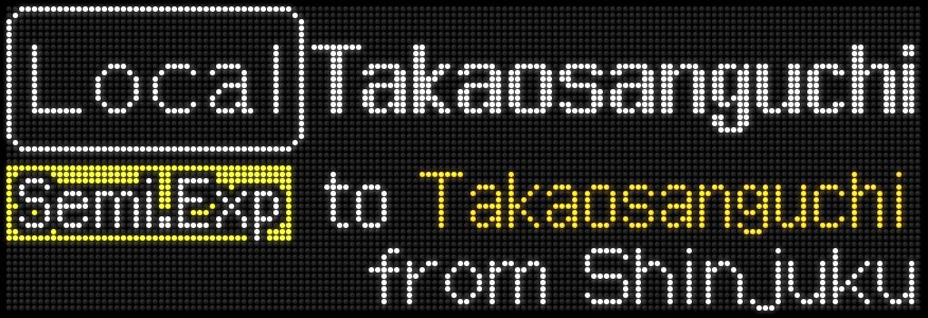 f:id:Rapid_Express_KobeSannomiya:20201025170940j:plain