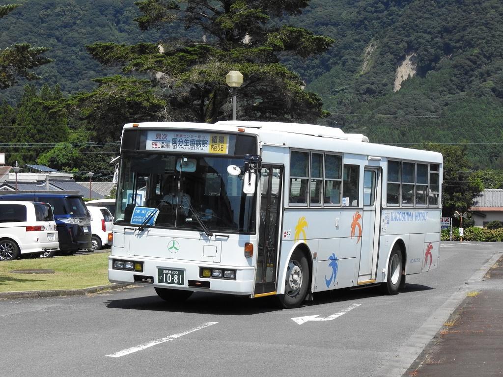 f:id:Rapid_Express_KobeSannomiya:20201025191631j:plain