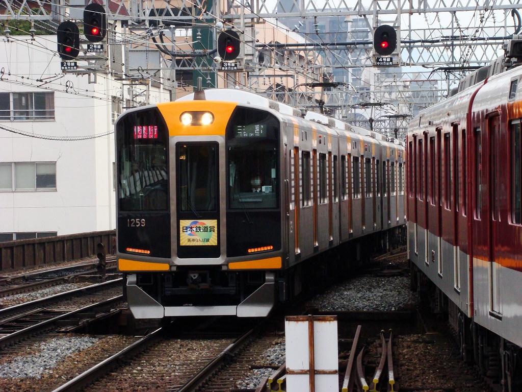 f:id:Rapid_Express_KobeSannomiya:20201025214300j:plain