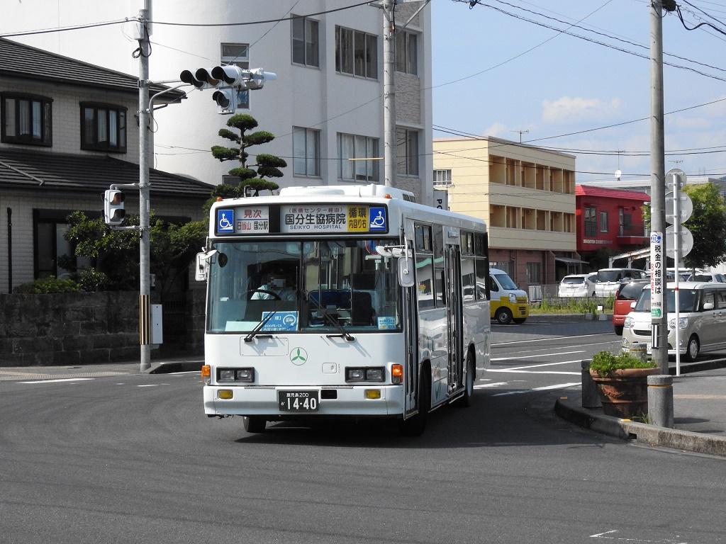 f:id:Rapid_Express_KobeSannomiya:20201028194547j:plain