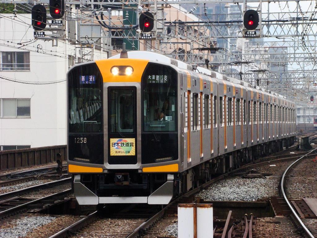 f:id:Rapid_Express_KobeSannomiya:20201028211504j:plain