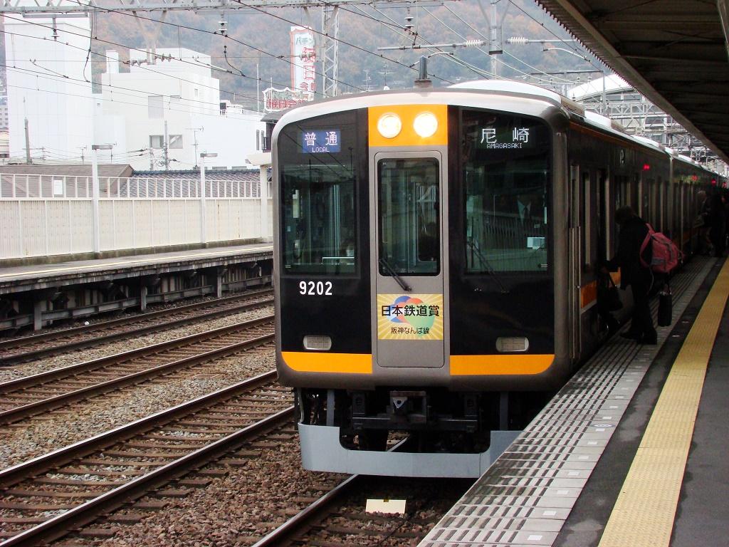 f:id:Rapid_Express_KobeSannomiya:20201029230223j:plain