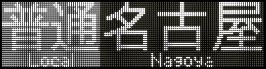 f:id:Rapid_Express_KobeSannomiya:20201101123400p:plain
