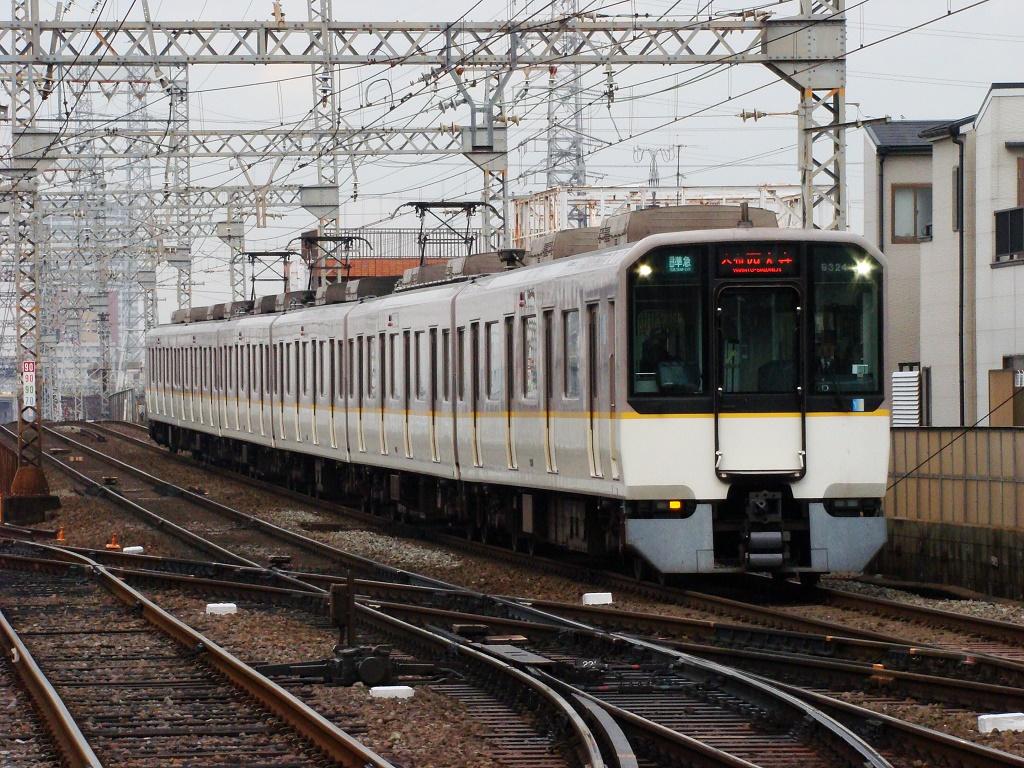 f:id:Rapid_Express_KobeSannomiya:20201101205131j:plain