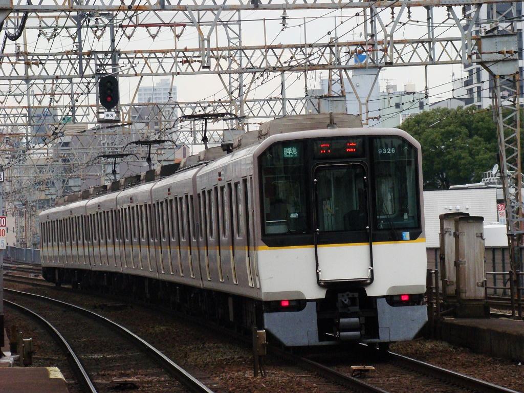 f:id:Rapid_Express_KobeSannomiya:20201107211127j:plain