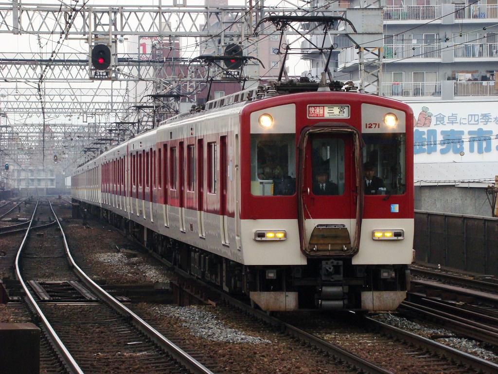 f:id:Rapid_Express_KobeSannomiya:20201110211808j:plain
