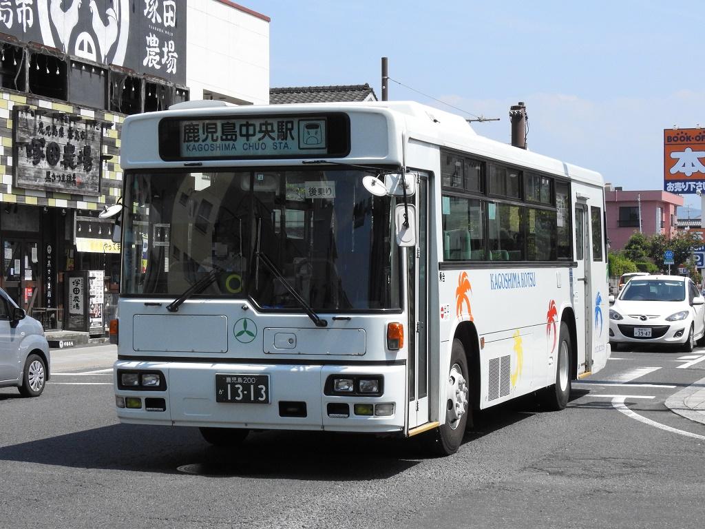 f:id:Rapid_Express_KobeSannomiya:20201111194055j:plain