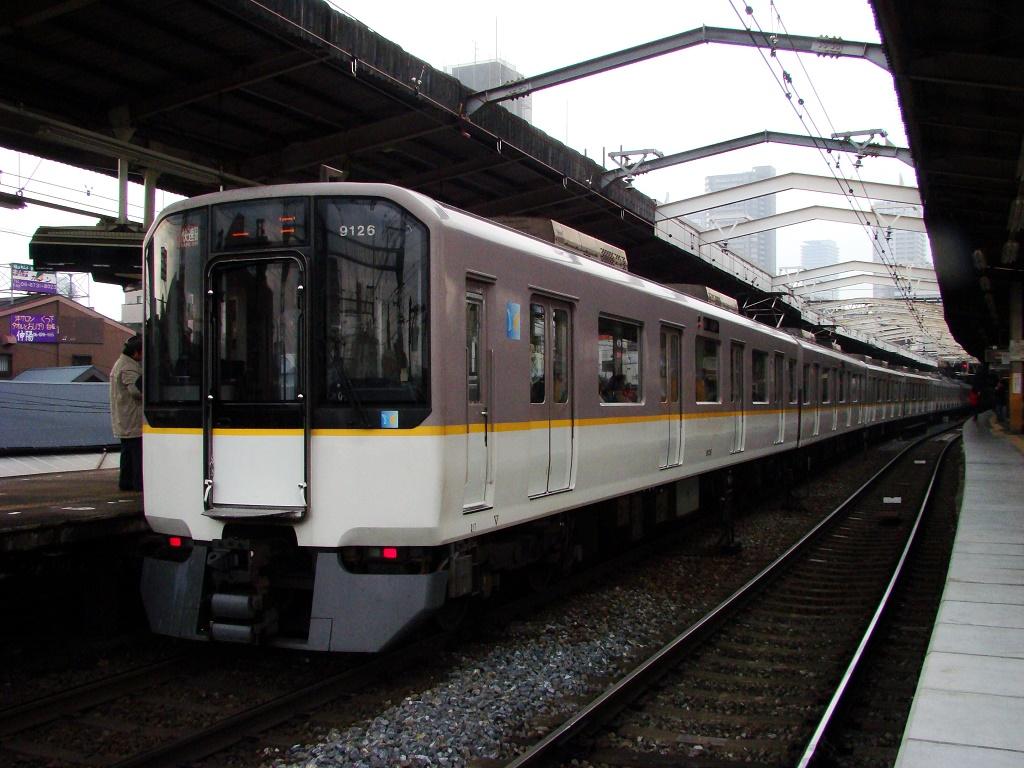 f:id:Rapid_Express_KobeSannomiya:20201111230524j:plain