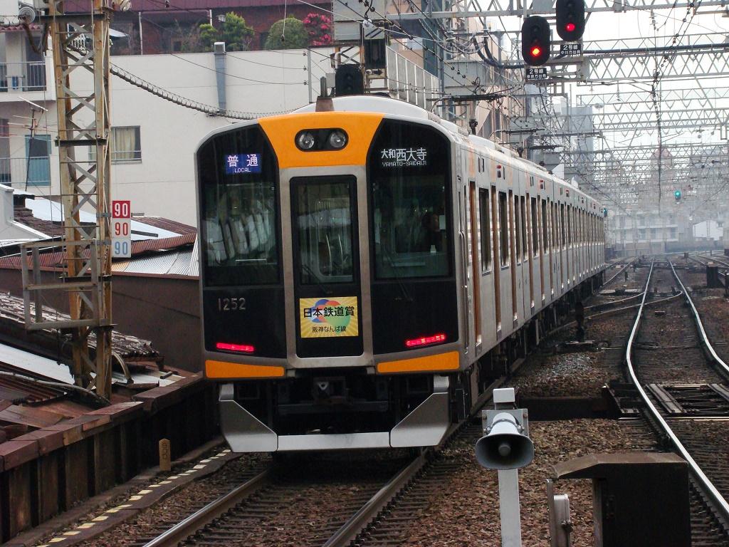 f:id:Rapid_Express_KobeSannomiya:20201113215029j:plain
