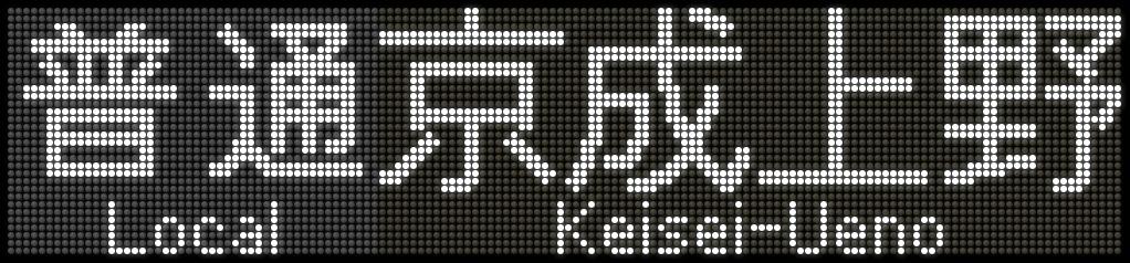f:id:Rapid_Express_KobeSannomiya:20201114102958j:plain