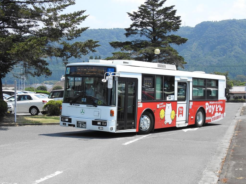 f:id:Rapid_Express_KobeSannomiya:20201115152820j:plain