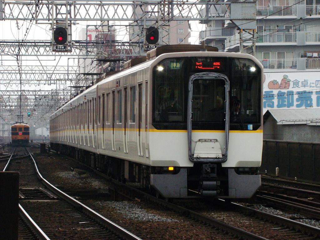f:id:Rapid_Express_KobeSannomiya:20201115204756j:plain