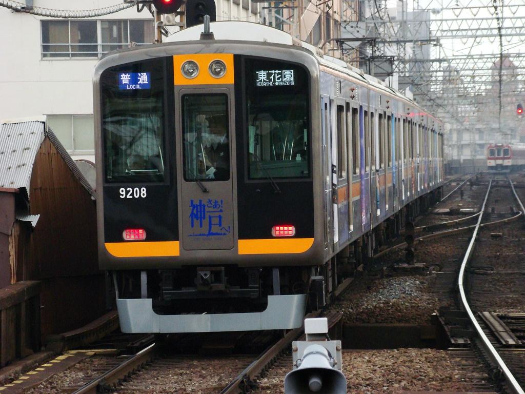 f:id:Rapid_Express_KobeSannomiya:20201116230952j:plain