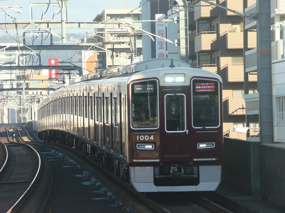 f:id:Rapid_Express_KobeSannomiya:20201117184441j:plain