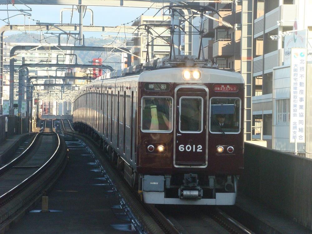 f:id:Rapid_Express_KobeSannomiya:20201117184507j:plain