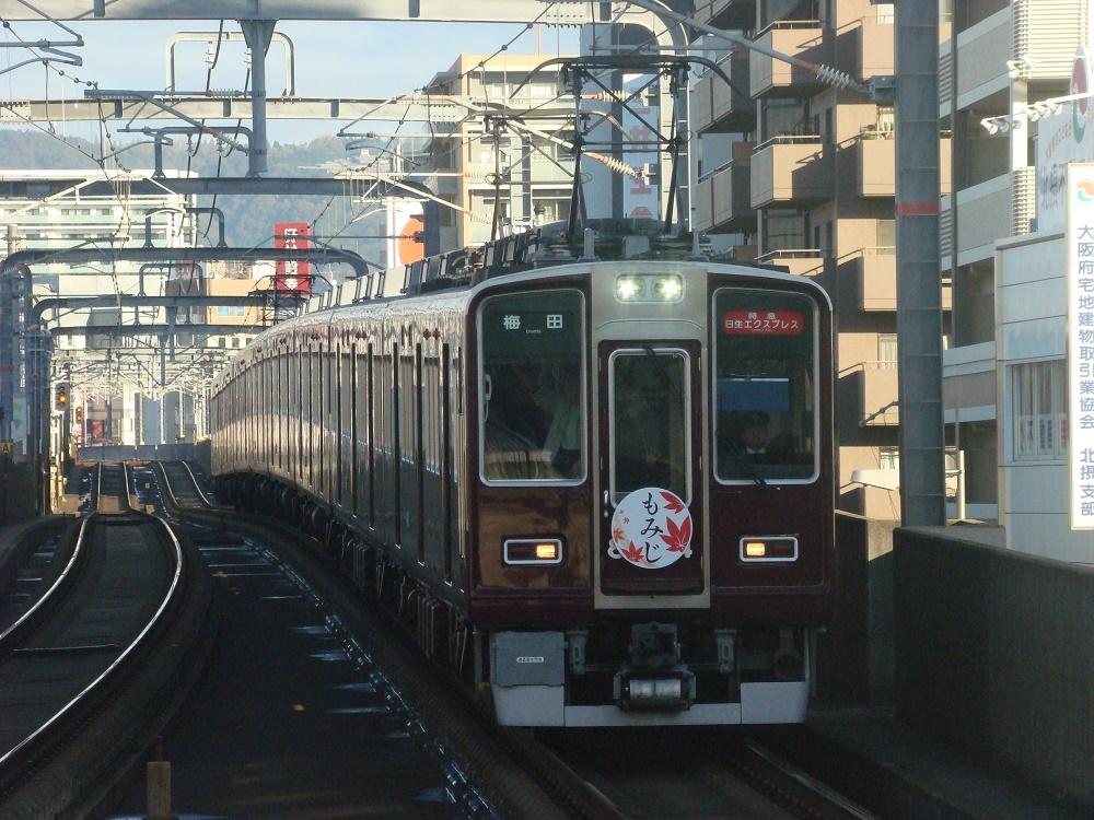 f:id:Rapid_Express_KobeSannomiya:20201117184534j:plain