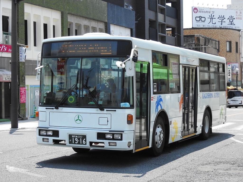 f:id:Rapid_Express_KobeSannomiya:20201117201002j:plain