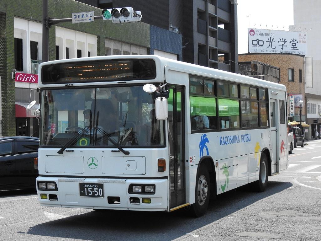 f:id:Rapid_Express_KobeSannomiya:20201118190027j:plain