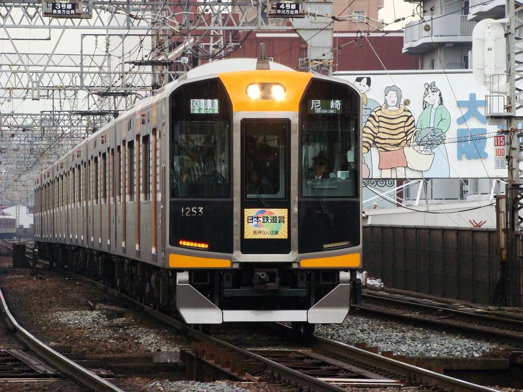 f:id:Rapid_Express_KobeSannomiya:20201118212125j:plain