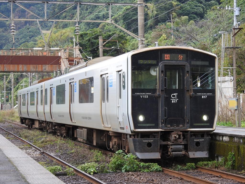 f:id:Rapid_Express_KobeSannomiya:20201120211238j:plain