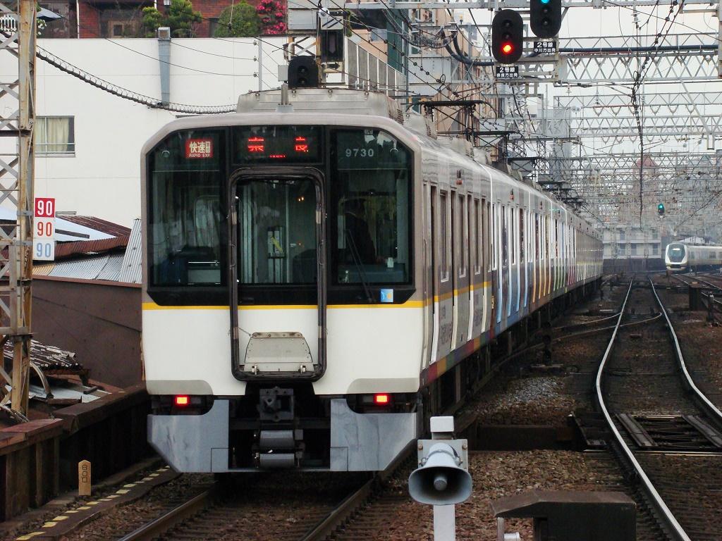 f:id:Rapid_Express_KobeSannomiya:20201120230745j:plain