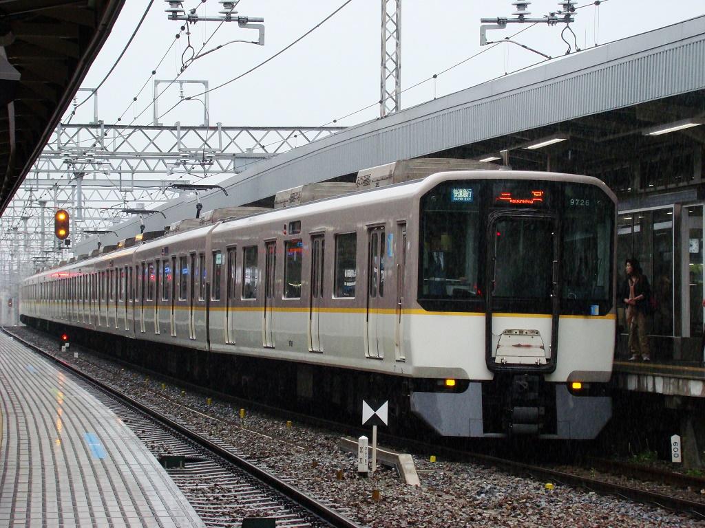 f:id:Rapid_Express_KobeSannomiya:20201124211824j:plain