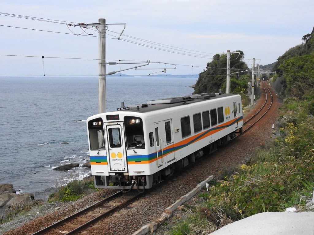 f:id:Rapid_Express_KobeSannomiya:20201126210122j:plain