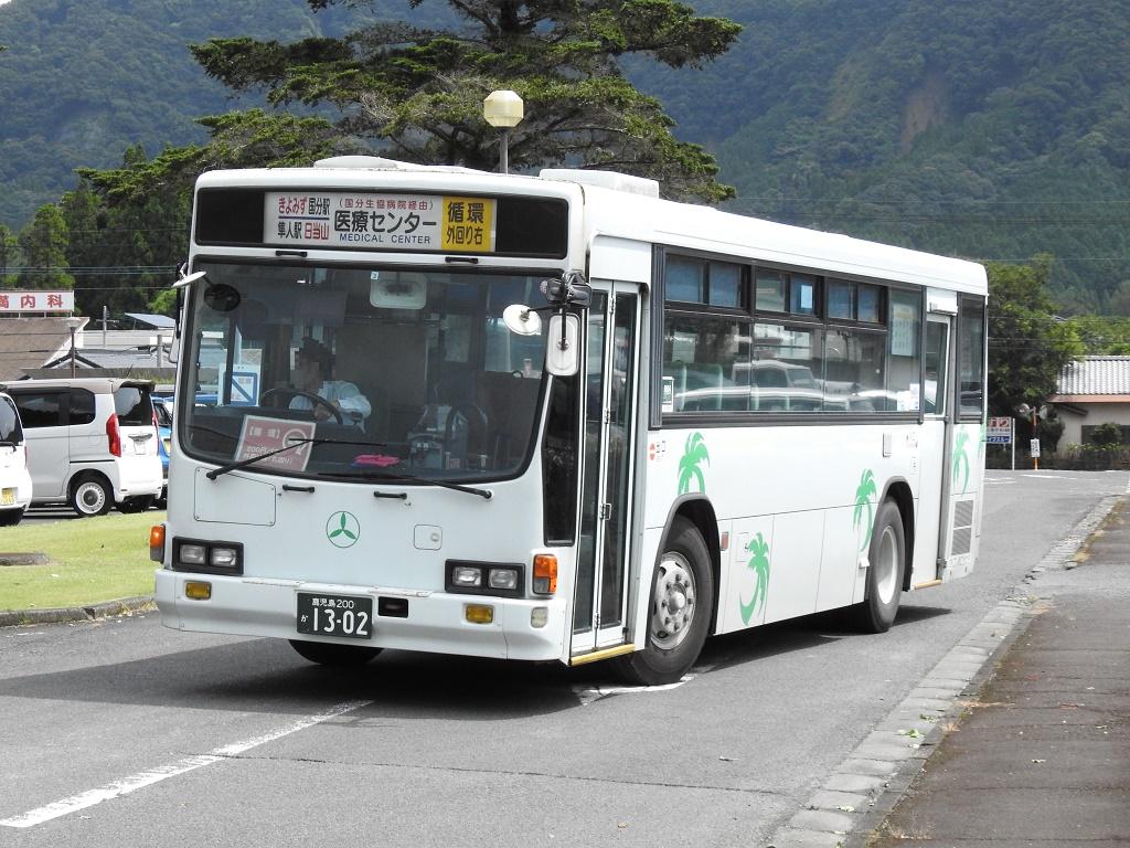 f:id:Rapid_Express_KobeSannomiya:20201127204222j:plain