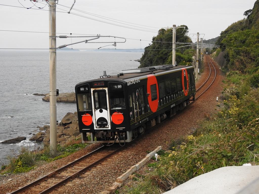 f:id:Rapid_Express_KobeSannomiya:20201127210030j:plain