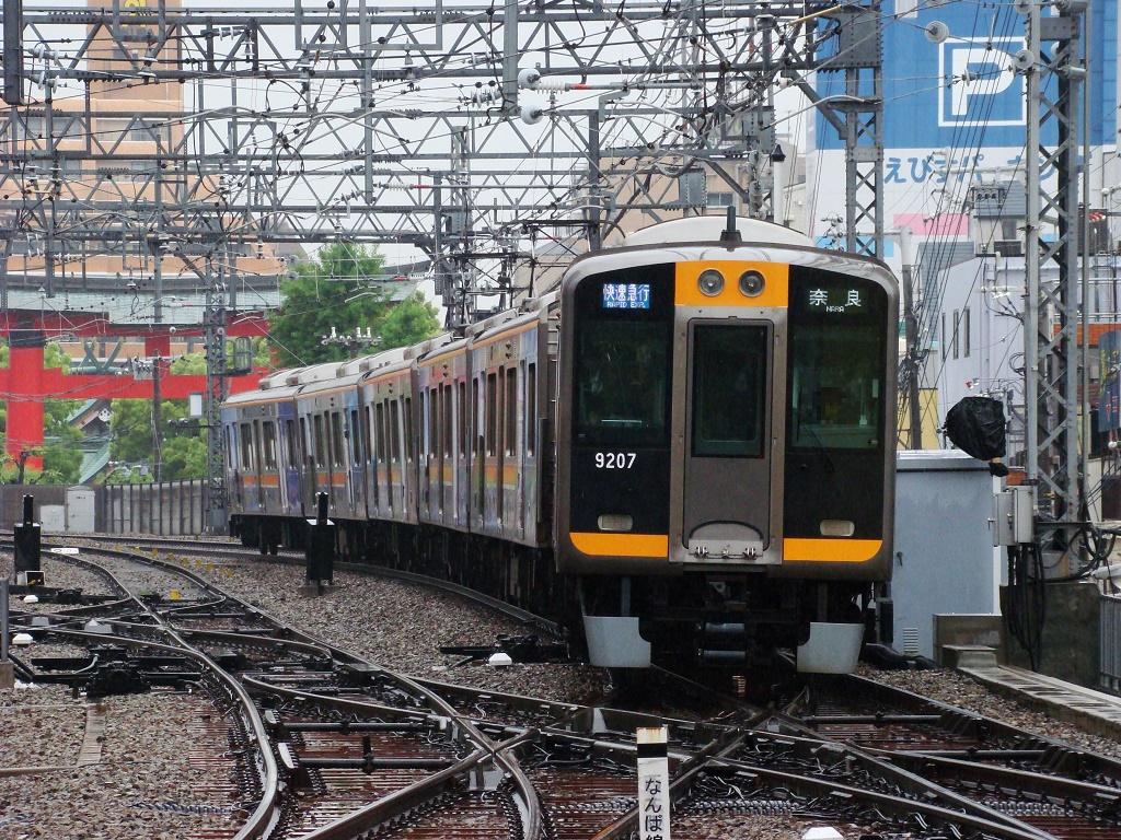 f:id:Rapid_Express_KobeSannomiya:20201127232928j:plain