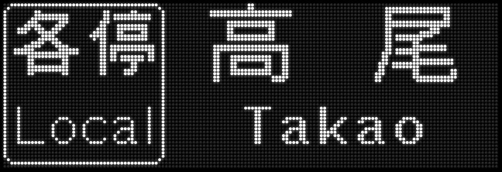 f:id:Rapid_Express_KobeSannomiya:20201128104214j:plain