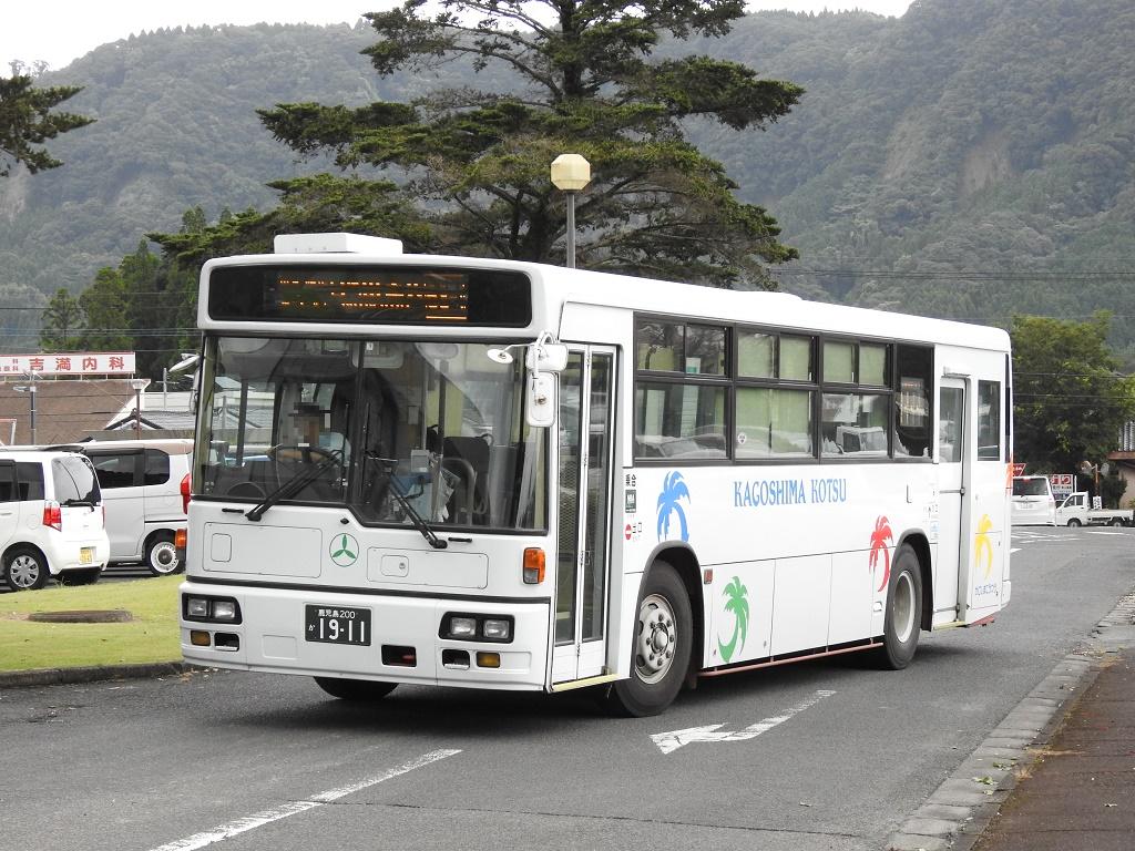 f:id:Rapid_Express_KobeSannomiya:20201128154800j:plain