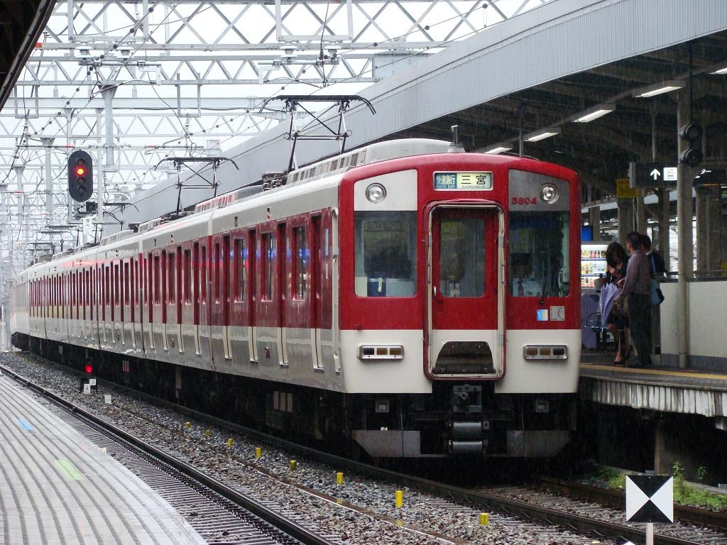f:id:Rapid_Express_KobeSannomiya:20201128205324j:plain
