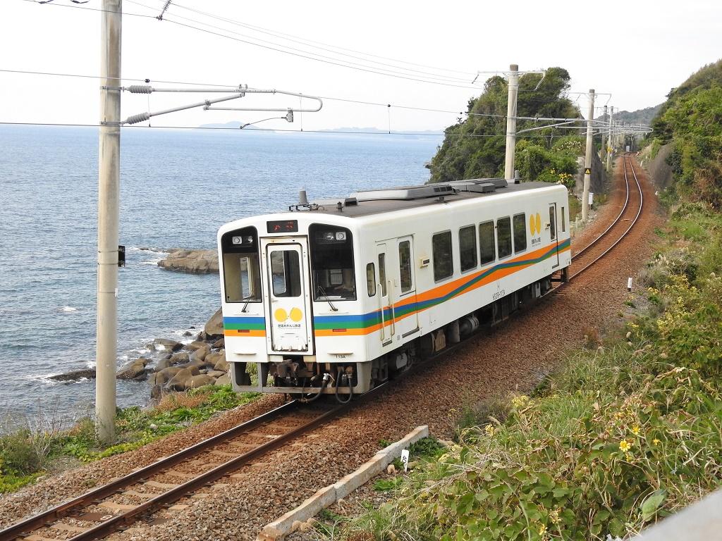 f:id:Rapid_Express_KobeSannomiya:20201129182211j:plain