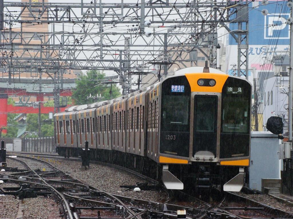 f:id:Rapid_Express_KobeSannomiya:20201129211615j:plain
