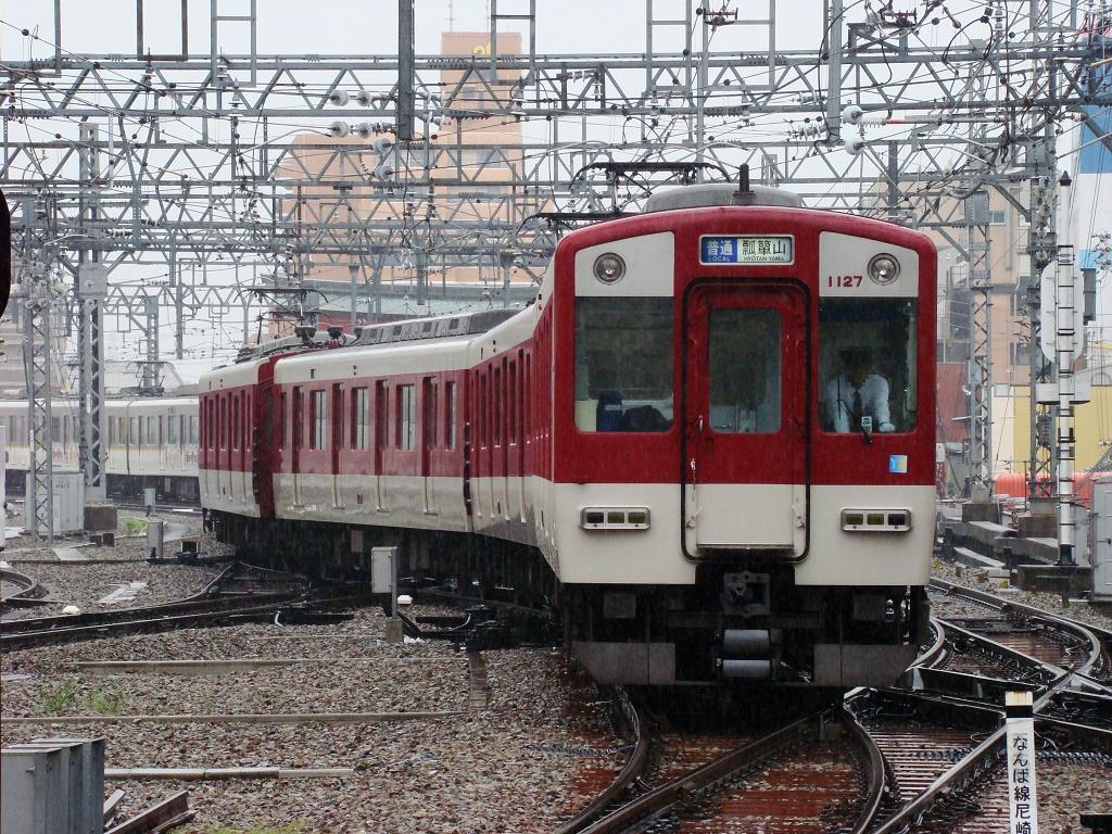 f:id:Rapid_Express_KobeSannomiya:20201130205144j:plain