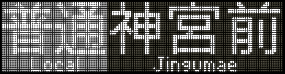 f:id:Rapid_Express_KobeSannomiya:20201205105513p:plain