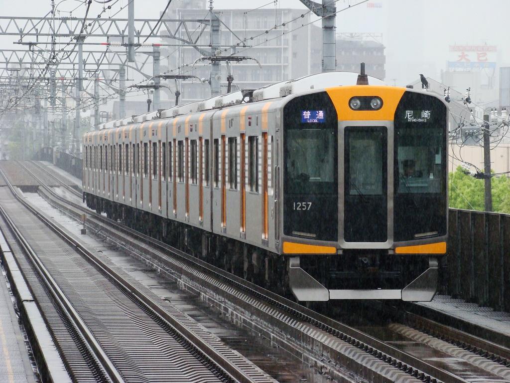 f:id:Rapid_Express_KobeSannomiya:20201205211451j:plain