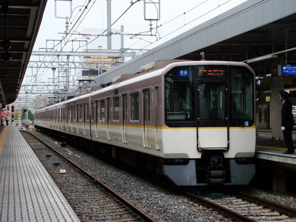 f:id:Rapid_Express_KobeSannomiya:20201209213235j:plain
