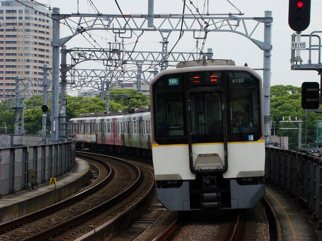 f:id:Rapid_Express_KobeSannomiya:20201212211542j:plain